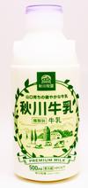 秋川牛乳500ml