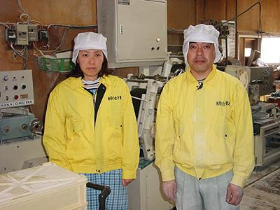 生産者情報;金子製麺・専務ご夫妻