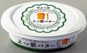 生産者情報:よつ葉パンにおいしいバター