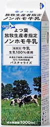 生産者情報:よつ葉牛乳ノンホモ