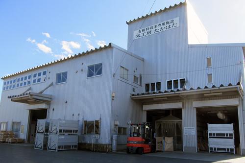 おきたま興農舎米工房
