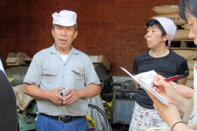 小川産業1