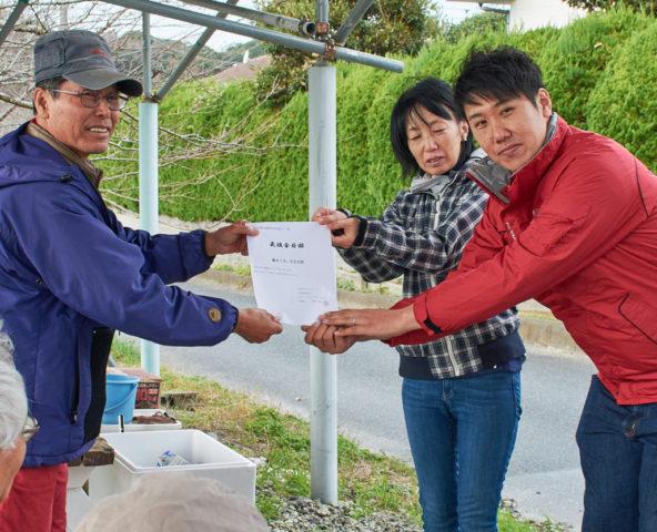 台風被害の産地・生産者応援