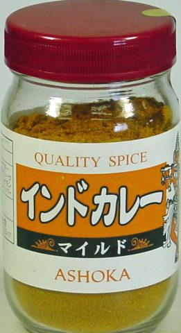 アショカ純カレー粉