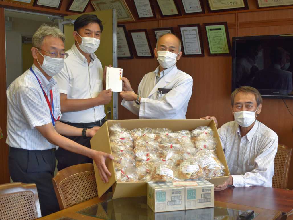 新型コロナウイルス緊急支援募金ご報告1