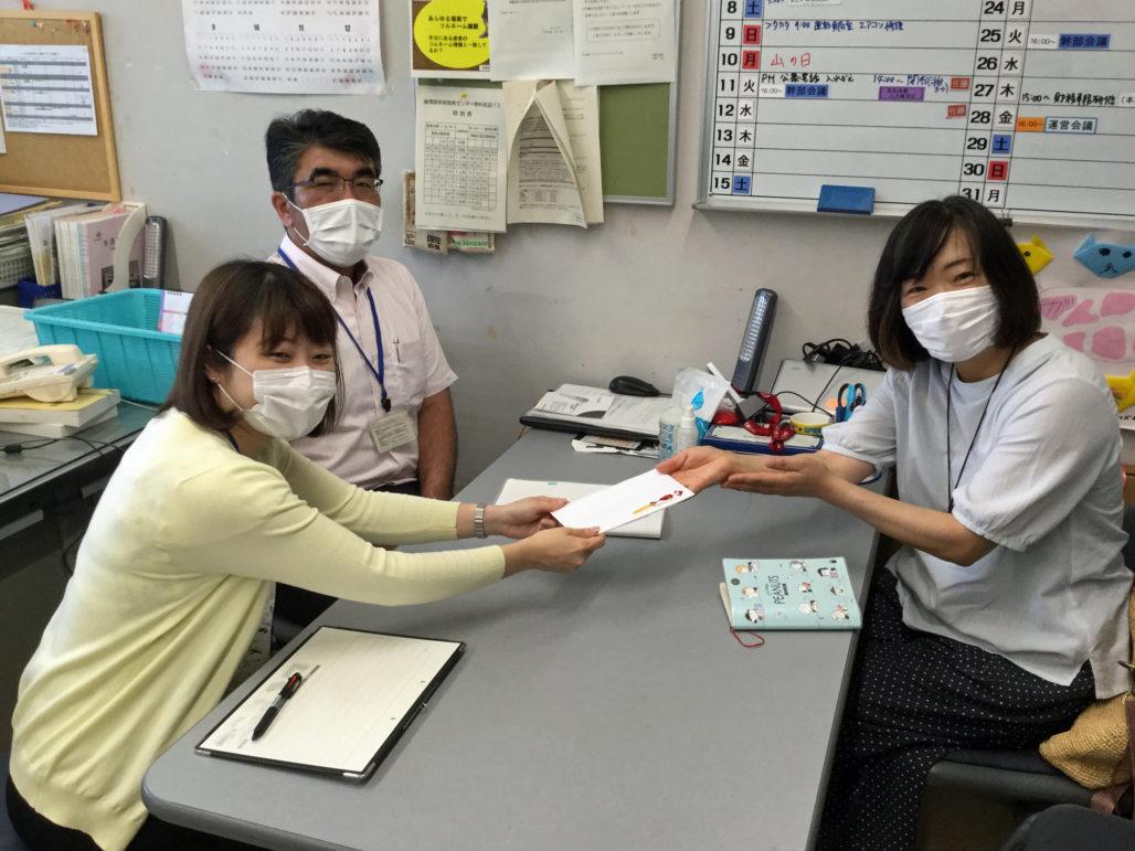新型コロナウイルス緊急支援募金ご報告3