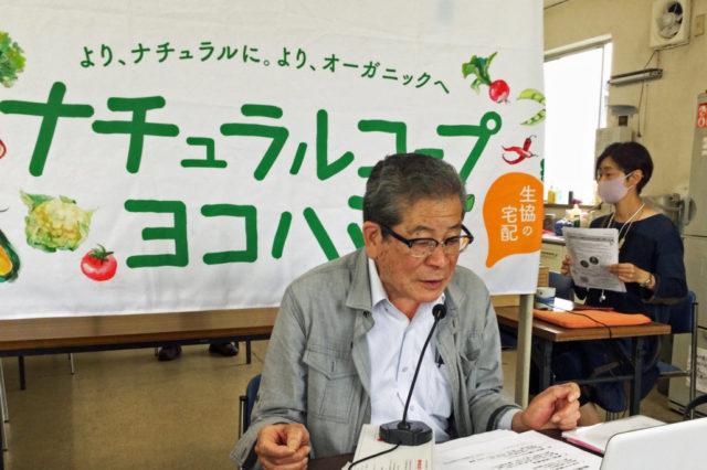 ZOOMのカメラを前に熱心に語る村田さん